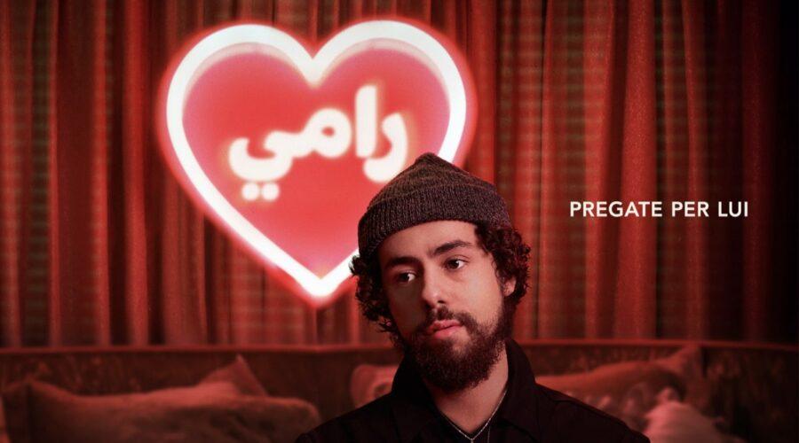 Ramy Youssef nel poster della seconda stagione di Ramy Credits Starzplay