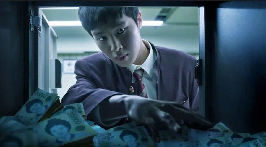 Extracurricular serie tv coreana Credits Netflix