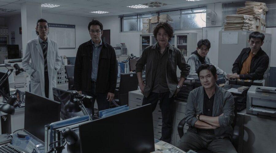 Una scena di The Victims Game prima stagione Credits Zhutor e Netflix