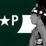 DP serie coreana tratta da un webtoon, Credits Netflix